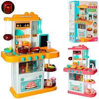 Детская игровая кухня  889-151-152 звук, свет