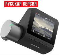 Автомобильный видеорегистратор Xiaomi 70mai Pro Smart Dash Cam Русская версия