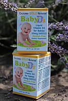 California Gold Nutrition,Витамин D3 в каплях для детей, 400 МЕ, 10 мл. Для детей. Из США, Оригинал