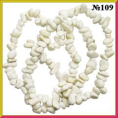Сколы Говлит Белый, Крошка Крупная, Размер 8-12*4-8 мм., около 85 см нить Бусины Натуральный Камень, Рукоделие