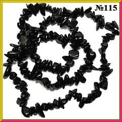 Сколы Крупные Агат Черный, Размер 8-12*4-8 мм, около 85 см. нить, Бусины Натуральный Камень, Рукоделие