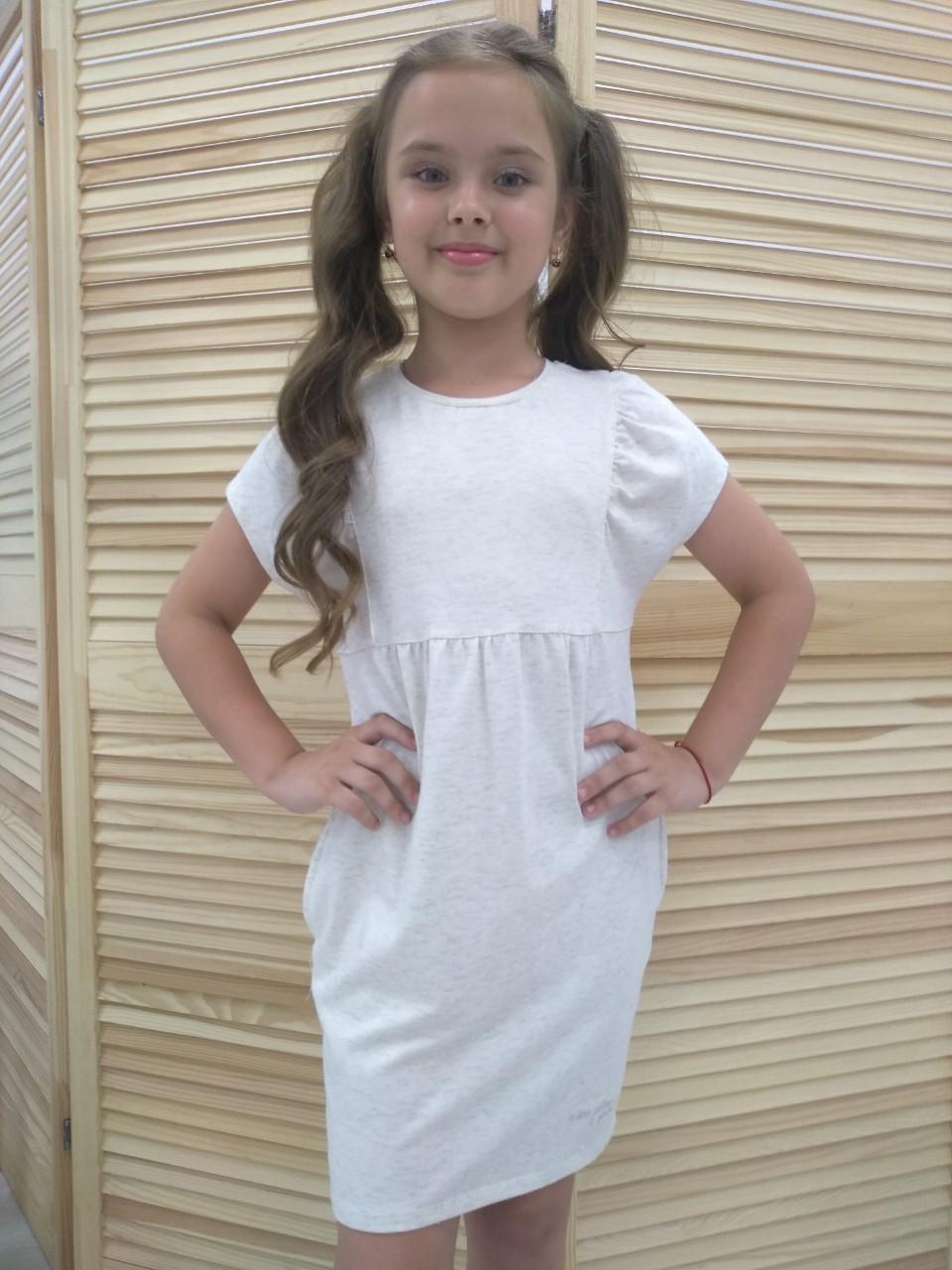 Платье для девочки р. 122, 128, 146