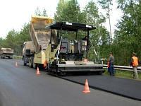 Строительство дорог в Киеве и области