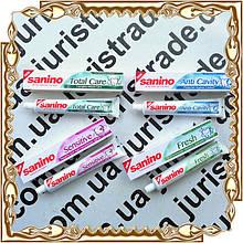 Зубная паста Sanino (санино) 100 мл. (в ассортим.)