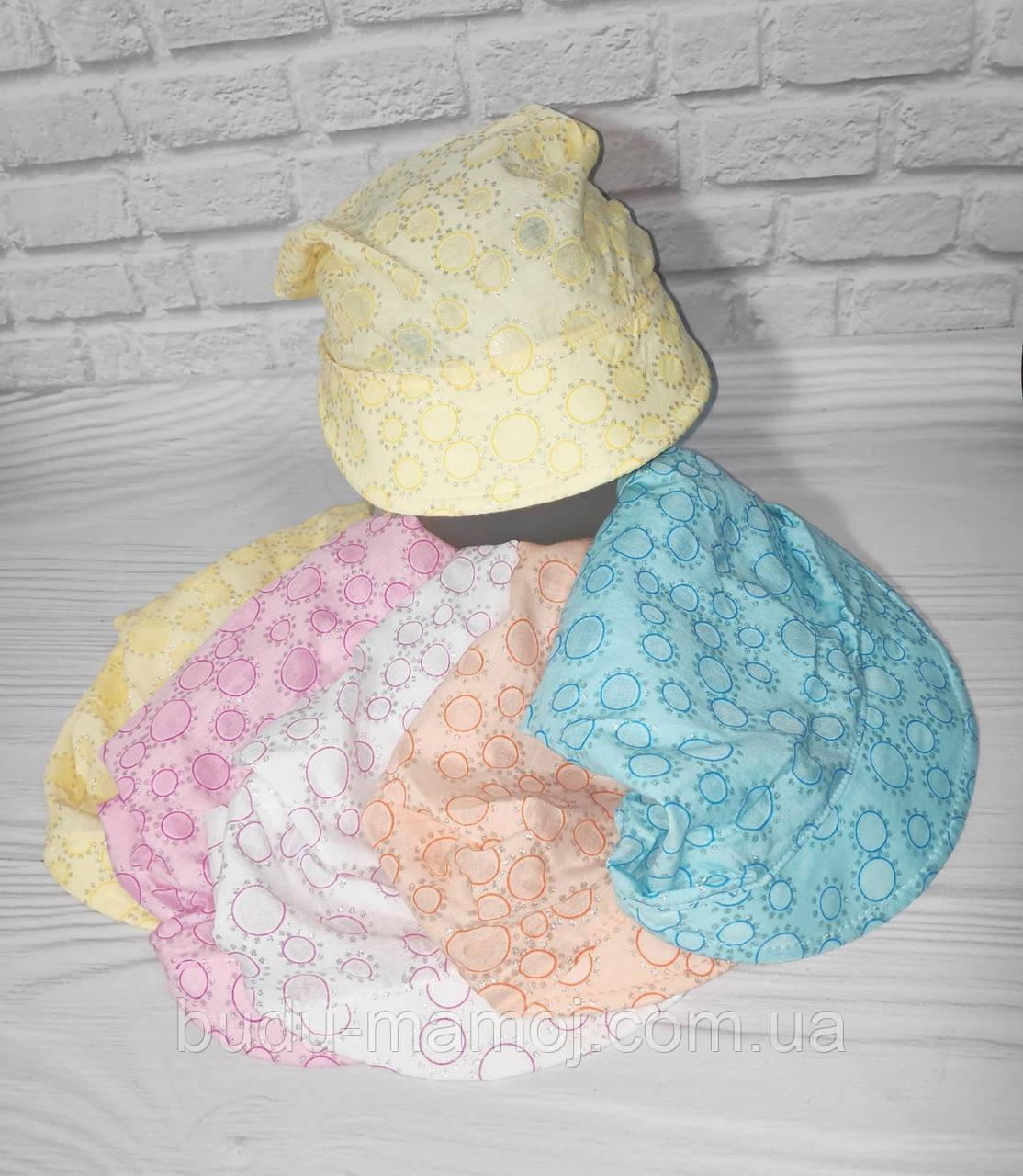 Панамка кепка для девочки на обьем головы 40-45 см от 0 до года