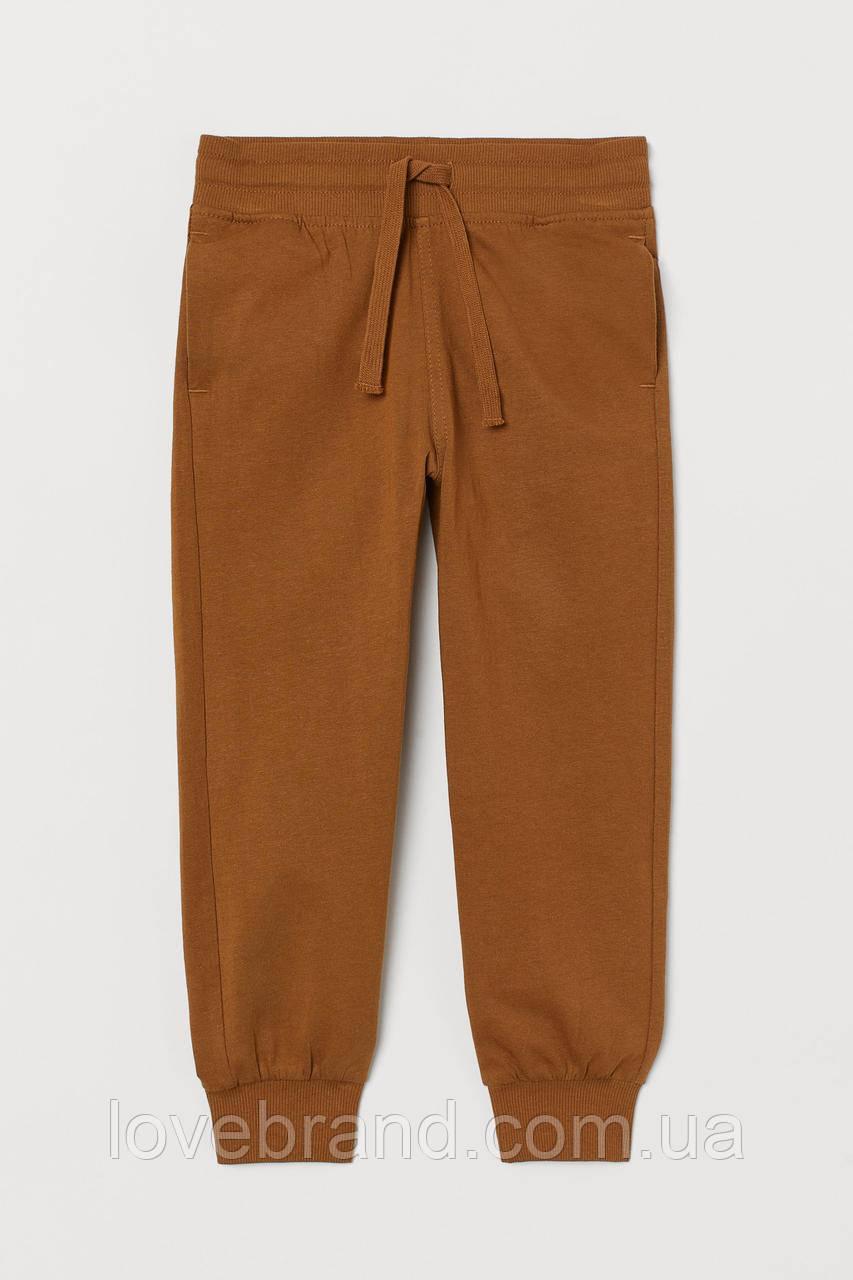 Спортивные штаны для мальчика H&M песочного цвета 2 г/92 см