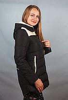 Куртка Mengerzi , фото 2