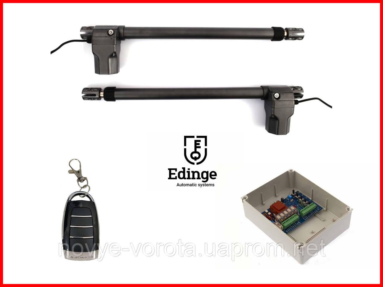 Edinger E6 - автоматика для распашных ворот