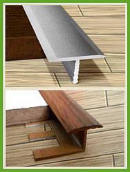 Чем примечателен алюминиевый Г-образный профиль для плитки