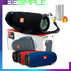 Колонка JBL Xtreme BIG Портативна Bluetooth акустика / Бездротова колонка + Powerbank 10400mah в Подарунок