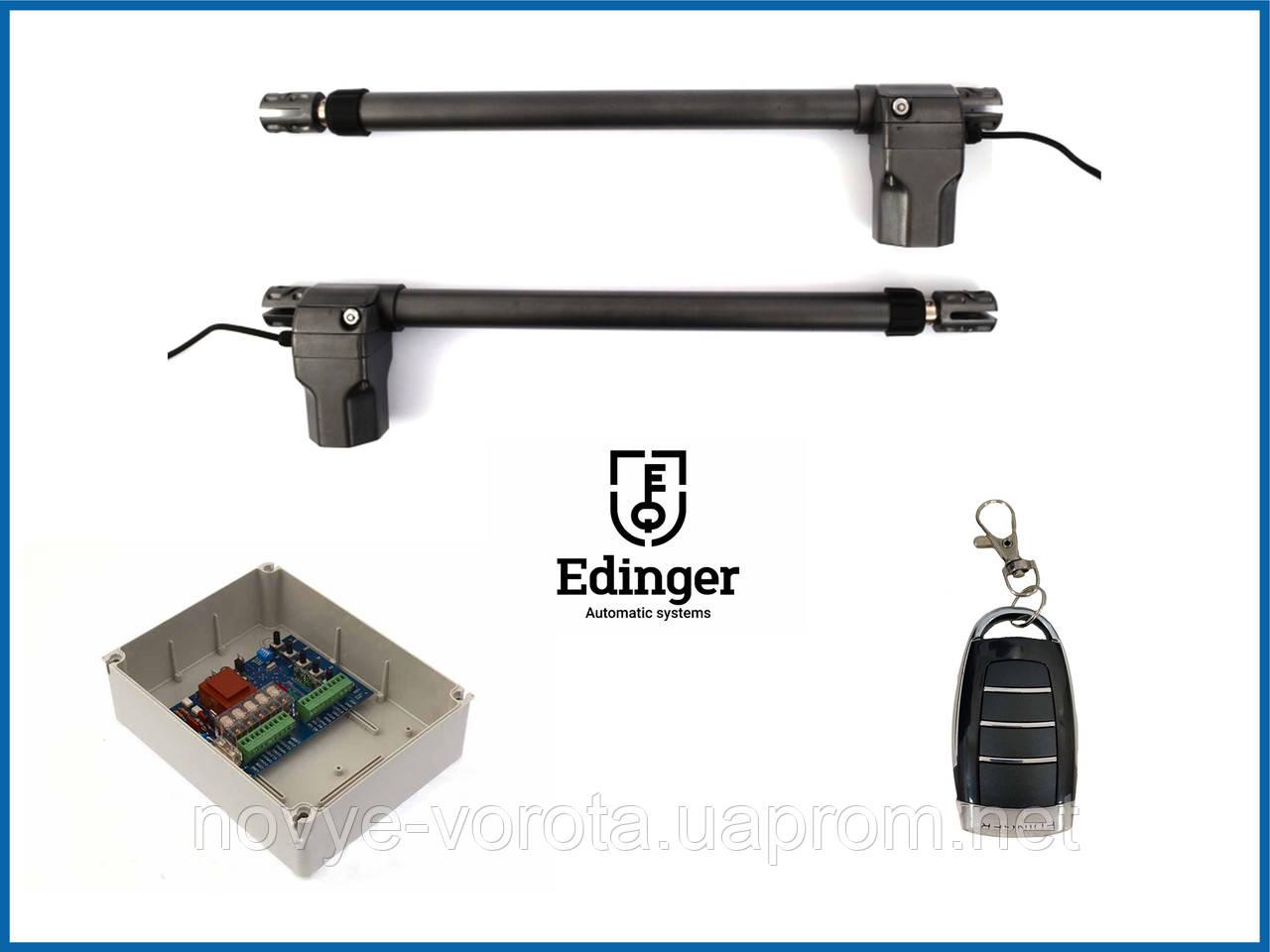 Автоматика для распашных ворот Edinger E5
