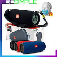 Колонка JBL Xtreme BIG Портативная Bluetooth акустика / Беспроводная колонка + Одноразовая маска в Подарок