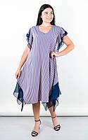 Летнее платье женское для больших размеров НИВЕЯ,в расцветках , размер 50-64 ,цвет пудра