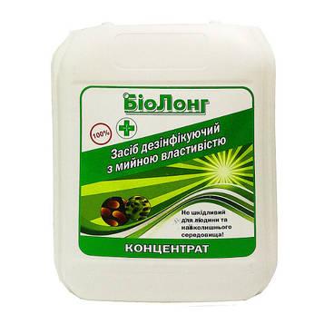 БиоЛонг 100% средство для дезинфекции 5000 мл