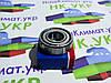 Подшипник SKF 202 6202-2z 35*15*11мм для стиральных машин MADE IN BULGARIA
