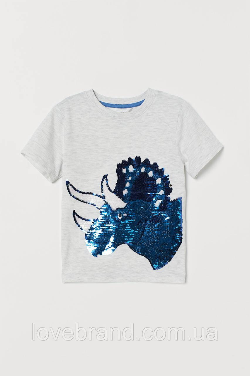 """Фирменная футболка для мальчика с паетками """"Дино"""" H&M 4-6л/110-116 см"""