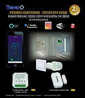 Комплект умного дома: включение света при открытии двери Tervix Pro Line ZigBee управление с телефона, голосом