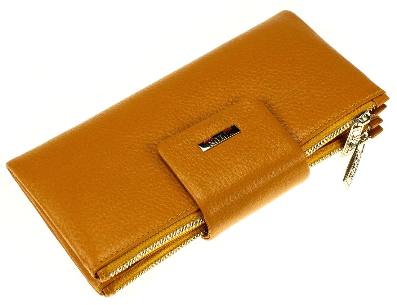 Большой женский кошелек BUTUN 507-004-008 кожаный желтый