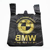 """Пакет майка """"BMW""""  100 шт"""