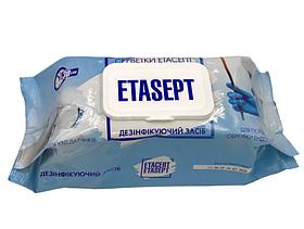 Антисептик Етасепт серветки 120 шт
