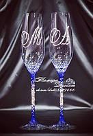 Свадебные бокалы с инициалами в синих стразах (уточняйте сроки, цена указана за 1 бокал) ТІОШ-1, фото 1