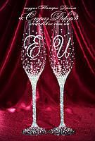 Свадебные бокалы именные в стразах (уточняйте сроки) ТІХ-1, фото 1