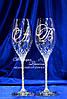 Свадебные бокалы с инициалами в стразах (уточняйте сроки) ВІШ-2