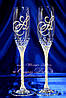Свадебные бокалы с инициалами в стразах (уточняйте сроки) ЛІШ-1