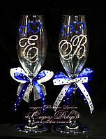 Свадебные бокалы именные со стразами (уточняйте сроки) ІІС, фото 1