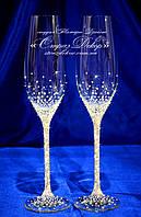 Свадебные бокалы со стразами Сваровски (уточняйте сроки, цена указана за 1 бокал) ТШ-1, фото 1