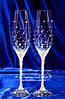 Свадебные бокалы со стразами Сваровски (уточняйте сроки) ТХ-3
