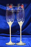 Свадебные бокалы со стразами Сваровски (уточняйте сроки) ТПН-1, фото 1