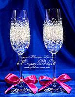 Свадебные бокалы со стразами Сваровски (уточняйте сроки) МПР-2, фото 1