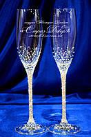 Свадебные бокалы со стразами Сваровски (уточняйте сроки) ЛШ-1, фото 1