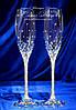 Свадебные бокалы со стразами Сваровски (уточняйте сроки, цена указана за 1 бокал) ЛШ-2