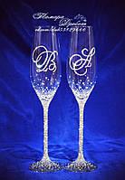 Свадебные бокалы с инициалами в стразах (уточняйте сроки, цена указана за 1 бокал) ТІШ-4, фото 1