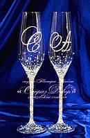 Свадебные бокалы именные в стразах (уточняйте сроки) ТІШ-2, фото 1
