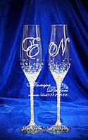 Свадебные бокалы с инициалами в стразах (уточняйте сроки) ТІШ-9, фото 1