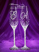 Свадебные бокалы с инициалами в стразах (уточняйте сроки) ТІШ-10, фото 1