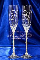Свадебные бокалы с инициалами в стразах (уточняйте сроки) КІШ-5, фото 1