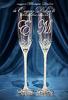 Свадебные бокалы с инициалами в стразах (уточняйте сроки) КІШ-9, фото 1