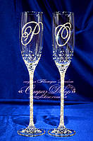 Свадебные бокалы с инициалами в стразах (уточняйте сроки) КІШ-10, фото 1