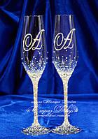 Свадебные бокалы именные в стразах (уточняйте сроки) ТІШ-13, фото 1