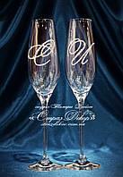 Свадебные бокалы с инициалами в стразах (уточняйте сроки, цена указана за 1 бокал) ТІ-2