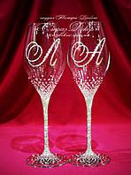 Свадебные бокалы с инициалами в стразах (уточняйте сроки) ВІШ-1