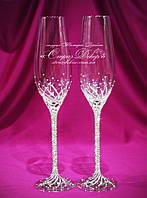 Свадебные бокалы со стразами Сваровски (уточняйте сроки) ТД-4, фото 1