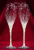 Свадебные бокалы со стразами (уточняйте сроки) АХ-1