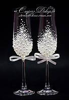 Свадебные бокалы с жемчугом, бусинками  (уточняйте сроки, цена указана за 1 бокал) МЖ-2, фото 1