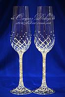 Свадебные бокалы со стразами Сваровски (уточняйте сроки) МД-3, фото 1