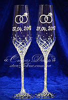 Свадебные бокалы с датой и кольцами в стразах (уточняйте сроки) ТДД